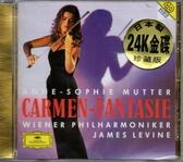 停看聽音響唱片】【CD】CARMEN-FANTASIE MUTTER/WIENER PHILHARMONIKER/LEVINE(日本製(24K金碟)
