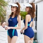 連身泳裝 游泳衣女保守連身泳裝性感大碼專業學生泳衣 三角衣櫃