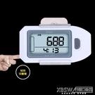 中文3D大字屏電子計步器老人手環走路跑步公里計數夜光手錶CY『新佰數位屋』