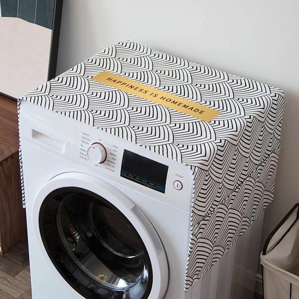 棉麻萬能蓋巾滾筒洗衣機蓋布單開門冰箱罩防塵【聚寶屋】
