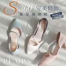 (限時↘結帳後1280元)BONJOUR S繞帶360°完美體態5.5cm氣墊高跟鞋PUMPS(6色)