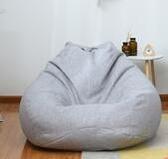 懶人沙發 榻榻米豆袋可拆洗單人小沙發陽臺休閒躺椅小戶型懶人椅子【快速出貨八折搶購】