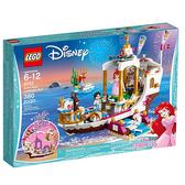 樂高積木LEGO《 LT41153 》2018 年迪士尼公主系列 - Ariel's Royal Celebration Boat╭★ JOYBUS玩具百貨