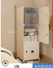宿舍小衣柜單人簡易組裝