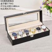 歐式實木質手錶收納盒精美腕錶手鍊整理收藏盒禮品包裝首飾展示盒YTL·皇者榮耀3C