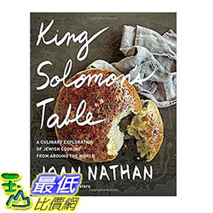 [106美國直購] 2017美國暢銷書 King Solomon s Table:A Culinary Exploration of Jewish Cooking from Around the World