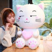 可愛貓咪毛絨玩具抱枕睡覺公仔布偶娃娃女孩超萌韓國搞怪生日禮物88折開學季,88折下殺