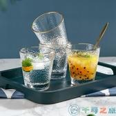2只裝 簡約浮雕玻璃杯錘紋水杯金邊家用【千尋之旅】