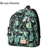 Mr.ace Homme雙肩包女正韓印花背包中學生書包學院風男旅行電腦包【限時85折】