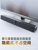 小音箱電腦音響臺式家用多媒體低音炮迷你有源小音箱有線迷筆記本usb重低  美物 99免運