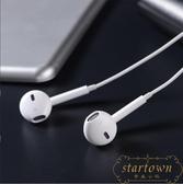網紅同款耳機入耳式耳塞扁頭有線安卓蘋果電腦通用【繁星小鎮】