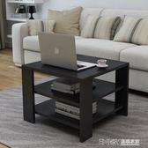 茶几現代簡約咖啡桌角几客廳小方桌子邊几臥室陽台休閒雜志桌WD 溫暖享家