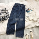 高腰拖地牛仔褲女秋季韓版新款寬鬆闊腿垂感直筒顯瘦百搭泫雅褲子 快速出貨