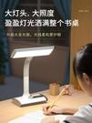 檯燈 久量LED護眼臺燈書桌充電插電兩用學生學習專用宿舍臥室床頭臺風 晶彩 99免運