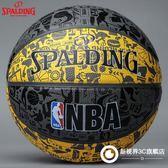 籃球7號nba橡膠防滑耐磨水泥地成人比賽小學生藍球