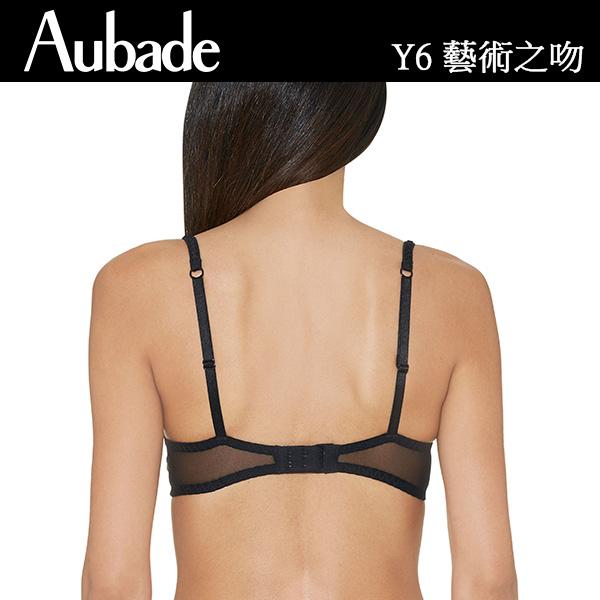 Aubade-藝術之吻B蕾絲薄襯內衣(黑膚)Y6
