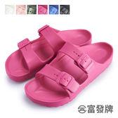 【富發牌】輕量造型防水拖鞋-黑/白/藍/粉/綠/軍綠/桃  1SH01