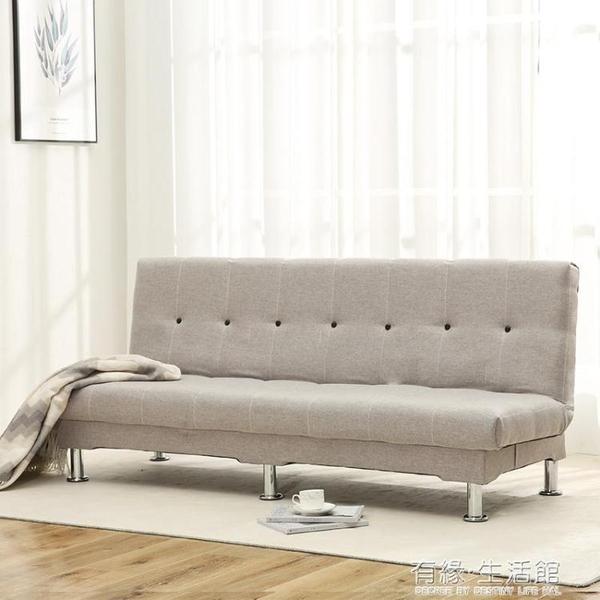 可摺疊沙發床兩用小戶型多功能1.5米1.8客廳簡約三人布藝懶人沙發AQ 有緣生活館