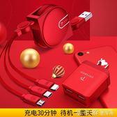 聖誕交換禮物車載充電器數據線通用多用功能快充一拖三蘋果安卓華為手機多頭沖電 法布蕾