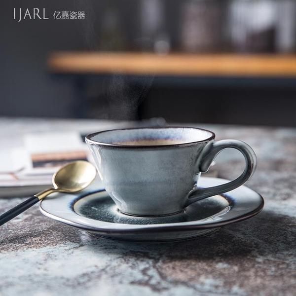 咖啡杯 歐式小奢華下午茶杯子網紅杯碟套裝好看的沖引杯高檔【快速出貨八折搶購】