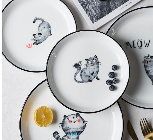 陶瓷餐具西餐盤釉中彩家用碗盤碟子菜盤湯面碗【步行者戶外生活館】