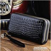 手拿包 錢包手拿包女包長款新款時尚氣質大容量雙拉鍊多功能可放手機