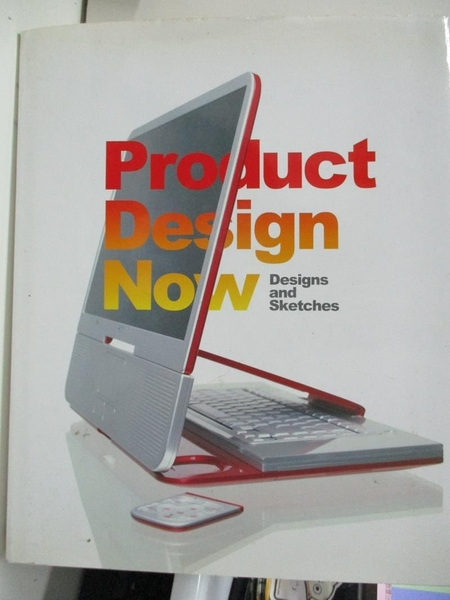 【書寶二手書T4/廣告_DXX】Product Design Now_Campos, Cristian (EDT)