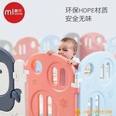 兒童游戲圍欄嬰兒室內寶寶學步爬行墊防護柵欄安全家用玩具【小橘子】