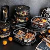 便當盒高鵬硅玻璃飯盒分隔型日式保鮮盒【極簡生活】