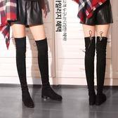 長靴過膝長靴平底長筒靴彈力靴高筒靴女靴過膝靴棉靴平跟新品冬季全館免運