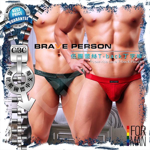 BRAVE PERSON低腰蕾絲T-back丁字褲TH0304