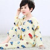 夏季兒童綿綢睡衣男孩女童空調服薄中長袖棉綢寶寶套裝空調家居服【小艾新品】