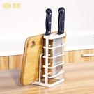 砧板架小清新立式刀架砧板架 廚房置物架刀...