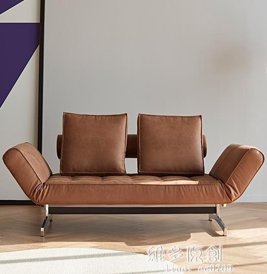 沙發床丹麥innovation依諾維紳沙發床小戶型單人折疊休閒沙發北歐風Ghia DF 萬聖節狂歡