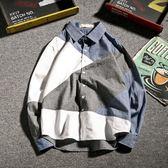 個性拼接長袖襯衫男士修身襯衣外套韓版潮男裝    琉璃美衣