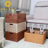 實木組合收納箱木質整理箱超大號簡約復古抽屜式長方形家用儲物櫃 小艾時尚.NMS