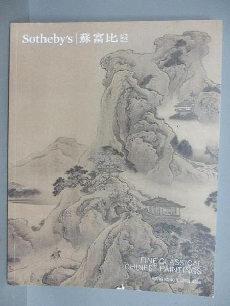 【書寶二手書T1/收藏_QEJ】蘇富比_Finr Classical Chinese Paintings_2018/4/1