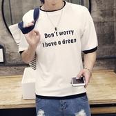 短袖T恤 純棉-時尚撞色邊字母印花男上衣4色73ms8【巴黎精品】