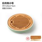 陶瓷茶盤日式家用竹托盤功夫茶具套裝圓形簡...