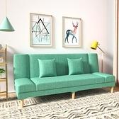 懶人沙發 布藝沙發床可折疊兩用懶人沙發公寓小戶型多功能客廳沙發網紅【快速出貨八折搶購】