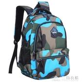 小學生迷彩後背書包1-3-4-6年級兒童男女減負韓版潮流背包 三角衣櫃