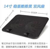 散熱器 戴爾聯想電腦筆記本散熱器 散熱風扇水冷底座支架14寸