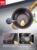 真空炒鍋不粘鍋無油煙鍋鐵鍋家用電磁爐通用平底鍋廚房 YXS娜娜小屋