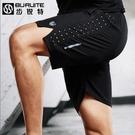 休閒短褲 運動短褲男速干跑步寬鬆休閒五分褲夏季羽毛球健身訓練中褲5分褲