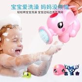 兒童洗澡玩具花灑男女孩沙灘浴室寶寶戲水嬰個性可愛【古怪舍】