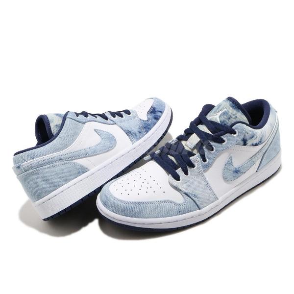 Nike Air Jordan 1 Low SE Washed Denim 藍 白 男鞋 水洗 丹寧 低筒 籃球鞋【ACS】 CZ8455-100