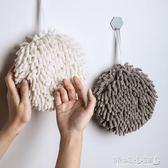 擦手巾舍里雪尼爾擦手球廚房速干毛巾擦手巾衛生間掛式擦手布吸水巾加厚傾城小鋪