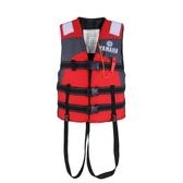 釣魚馬甲浮力背心磯釣救生衣大浮力成人船用專業垂釣輕便便攜兒童