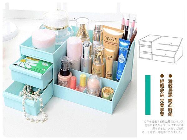 【抽屜化妝收納盒】創意桌面保養品化妝品飾品小物整理盒 抽屜式收納架 分隔分層置物盒