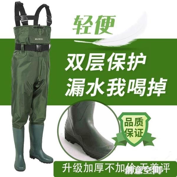 下水褲半身加厚防水超輕水庫魚褲抓魚連體耐磨尼龍雨褲帶雨鞋全身 創意新品